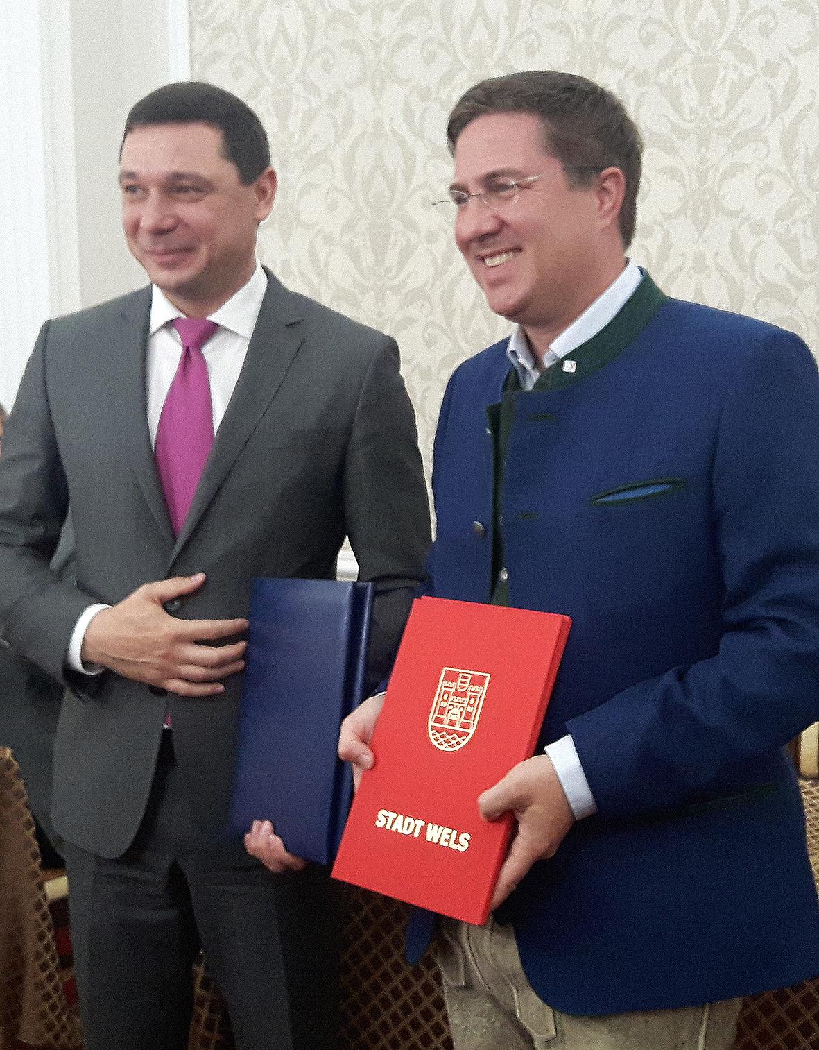 Stadtpartnerschaft - Krasnodar